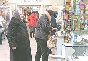 Коммерческие цены на недвижимость в Обнинске