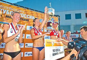 Анна Возакова и Екатерина Хомякова - обладатели Кубка России по пляжному волейболу