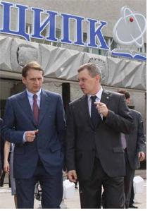 Председатель Государственной Думы Сергей Нарышкин (слева) и ректор ЦИПК Юрий Селезнев