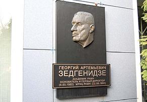 Мемориальных досок в Обнинске гораздо меньше, чем  этого заслуживают жившие и работавшие здесь люди