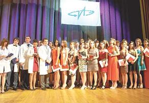 Вручение дипломов выпускникам ИАТЭ