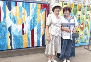 Даже лоскутные одеяла в Обнинске имеют на- учный смысл