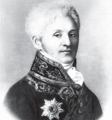 Калужский губернатор Петр Каверин