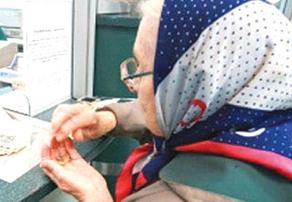 В Обнинске половина пенсионеров <br />продолжают  работать&#8221; title=&#8221;