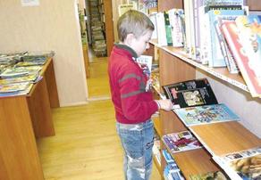Фримаркет в библиотеке: общаются все