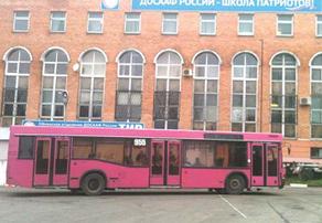 Водители автобусов и ГАЗелей прошли серьезный экзамен