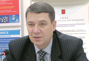Экс-мэр Николай Шубин после ухода с должности получал выплаты в размере ежемесячной заработной платы