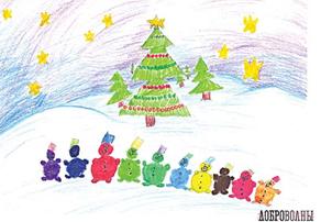 Эти открытки нарисовали дети с неизлечимыми заболеваниями. В наших силах им помочь
