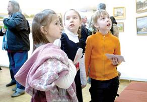 Юные посетители выставки