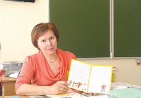 Ирина Рябова создала уникальную методику, которая развивает у детей интерес к чтению