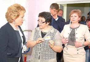 Валентина Матвиенко в обнинском центре Доверие