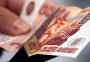 Федеральные чиновники говорят о девальвации  рубля. По их словам, курс ослабится на 1-2 рубля