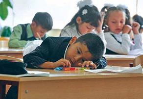 5% детей в обнинских школах — из семей мигрантов