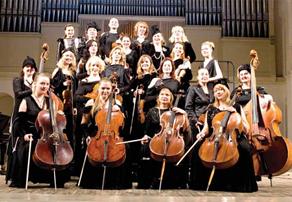 Концертный сезон в Обнинске традиционно открывает Вивальди-оркестр