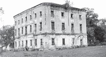 Барский дом в 50-е годы XX века