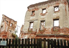 Белкинский дом — уже без стены