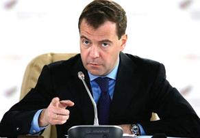 Дмитрий Медведев в Обнинске на заседании комиссии по модернизации