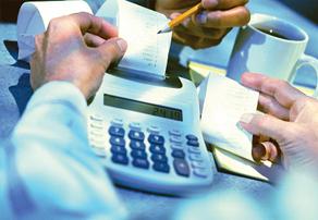 Имущественные налоги придется рассчитывать самостоятельно?
