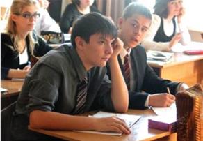 Гимназия — образовательный процесс всегда под контролем