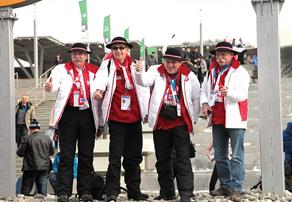 Польские болельщики