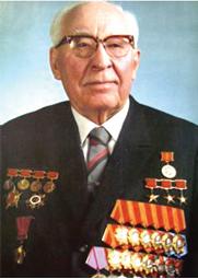 Ефим Славский