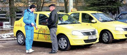 Вот так выглядят такси, полностью соответствующие закону