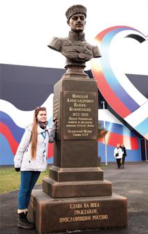 Памятник первому русскому Олимпийскому чемпиону