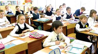 11-я школа — дети находятся в позитивной образовательной среде
