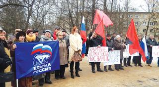 Горожане вышли на митинг, а Горсобрание выразило официальную поддержку народу Крыма