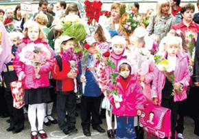 Почти 850 родителей подали заявления о приеме детей в 1-й класс