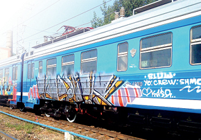 Вандалы уродуют поезда, и это — не самая большая из бед