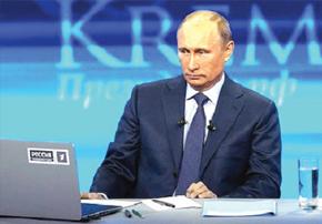 Владимир Путин о Калужской области: Не имея природных ресурсов, добивается уникальных результатов по росту ВРП