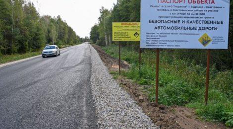 """Фото Ольги Помозиной, газета """"Родной край"""""""
